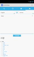 Screenshot of Korean<->Indonesian Dictionary