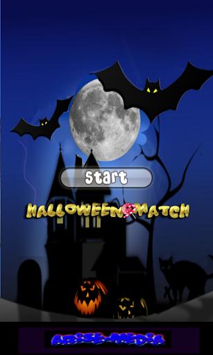Halloween 2 Match
