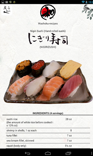 Washoku-recipes free