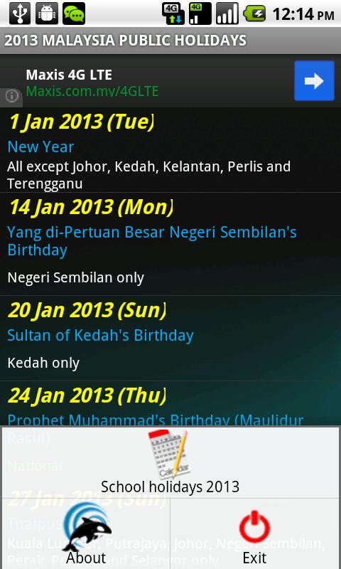 Malaysia Public Holidays 2015 - screenshot