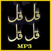 4 Quls MP3