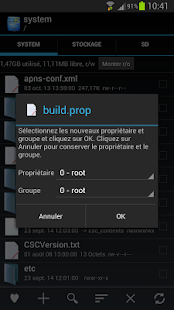 Root Explorer Capture d'écran