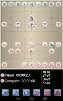 Screenshot of Chinese Chess V+