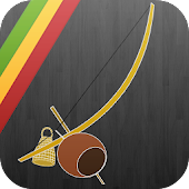 HERO Game capoeira berimbau