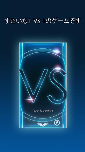 Versus: 二人で反射神経なゲームです