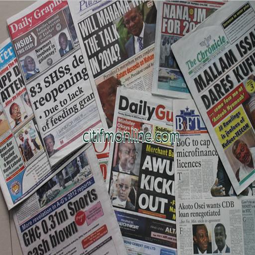 Ghana Newspapers And News 新聞 App LOGO-硬是要APP
