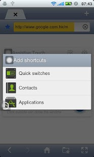 Touch Me - Assistive Touch- screenshot thumbnail