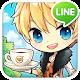 Game LINE I Love Coffee