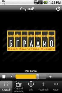 BG Radio Bulgaria - screenshot thumbnail