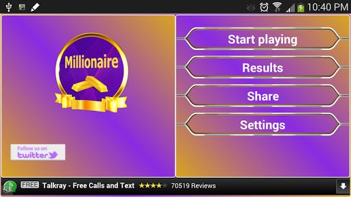 Millionaire Screenshot
