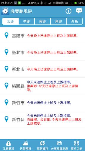 獨/王陽明Q版喜帖曝光 12/27澳洲完婚 - 娛樂 - 中時電子報