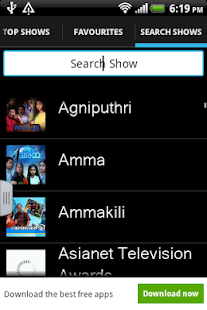 Malayalam TV Shows and Serials - screenshot thumbnail