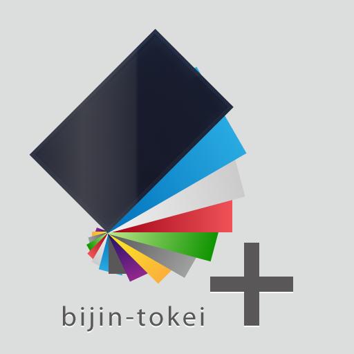 bijin-tokei+ LOGO-APP點子