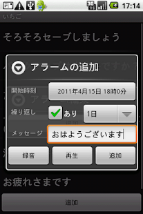 Ichigo-chan- screenshot thumbnail