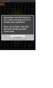 Ram Shalaka- screenshot thumbnail