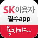 K-pop Star Photo Wallpaper icon