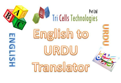 English To Urdu Translator