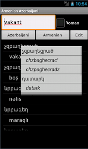 Azerbaijani Armenian Dictionar screenshot 14