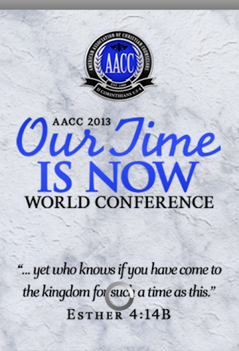My World Conference