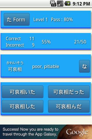 Conjugation Japanese - screenshot