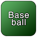 Play Baseball Ringtone