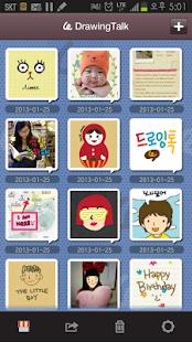 드로잉톡 - 200만 다운로드 모바일그림판 스케치 앱