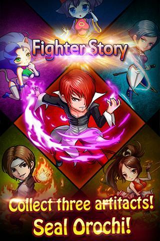 Fighter Story - Go Dev Team