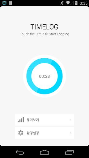 Timelog Lite - 깔끔한 시간 기록 관리