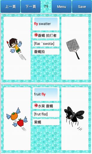 【免費書籍App】英文單字看圖學-相關詞-APP點子