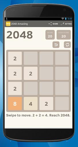 2048 Amazing