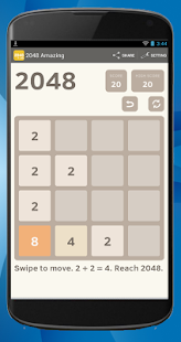 2048 Amazing screenshot