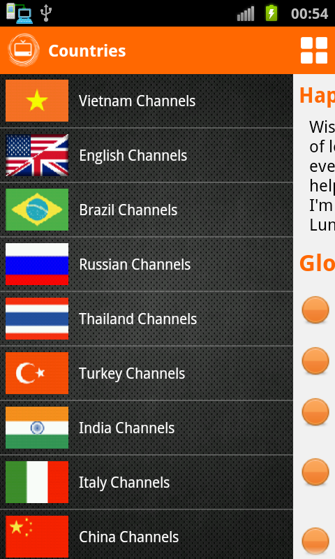 Global TV - screenshot