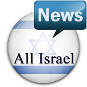 All Israel Newspapers