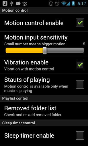 免費音樂App|2ez player(震動輸入)|阿達玩APP