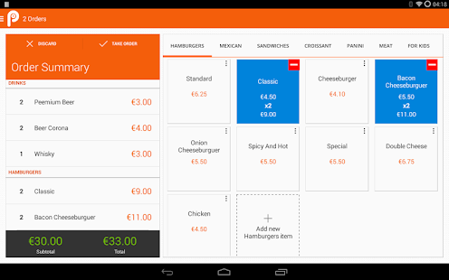Pozool point of sale POS free - screenshot thumbnail