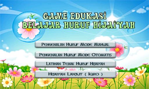 Educational Game - Hijaiyah