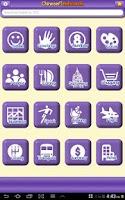 Screenshot of Chinese Vocabulary Flashcards
