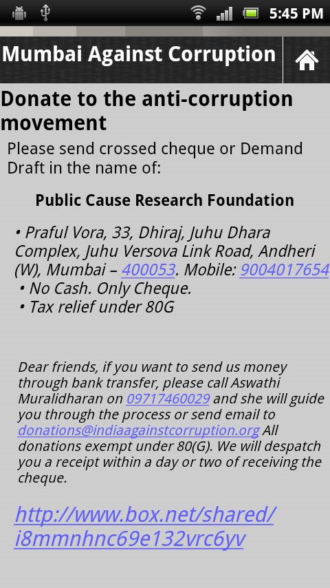 Mumbai Against Corruption - screenshot