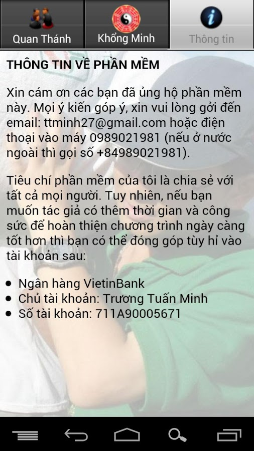 Xin Xâm - screenshot