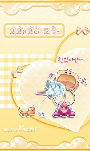 NK 모모N모니 체크노랑a 카카오톡 테마
