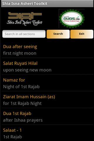 Screenshots for Shia Toolkit