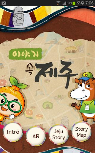 Story Jeju English