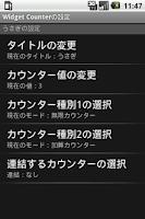 Screenshot of Widget Counter