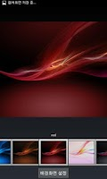 Screenshot of Xperia Wallpapers
