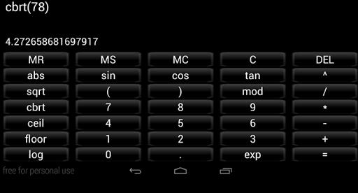 玩免費工具APP|下載Advance Calculator app不用錢|硬是要APP