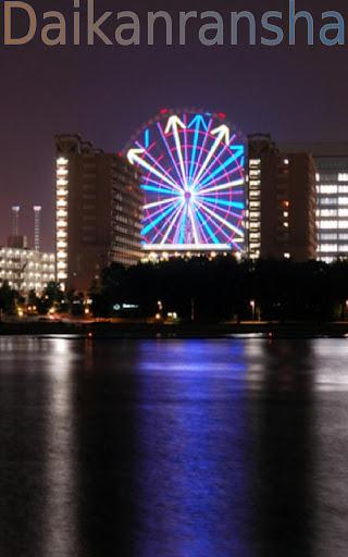 Top 10 Ferris Wheels