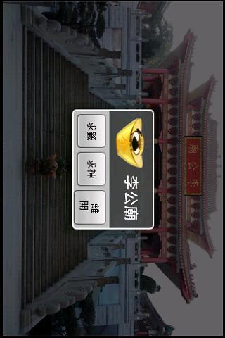 李公廟香港財神廟求財問卜 求簽 香港夢 發達之路李嘉誠靈簽