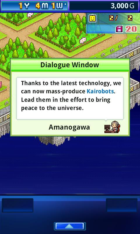 Kairobotica screenshot #3