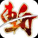 斬-Xan- 戦国闘檄・無双伝 icon