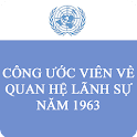 Cong uoc vien 1963